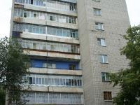 Дом 21 по улице Парковая