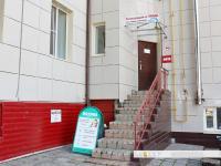 Организации в доме 15А на улице Гладкова