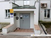 Офисный центр на К.Маркса 26