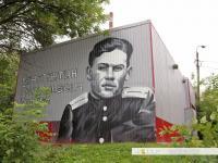 Граффити на трансформаторе