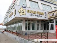 "Кафе студия ""Golg star"""