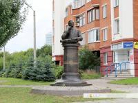 Бюст академика Василия Николаева