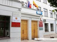 Организации в доме 2 на Площади республики