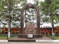 Памятник огнеборцам