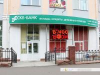 """""""СКБ-банк"""""""
