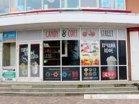 """Candy & coff street"""
