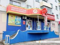 Фирменный магазин Чебоксарского мясокомбината