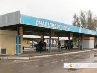 """Автостанция """"Привокзальная"""""""