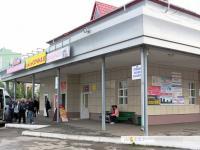 Организации в здании Пригороданого автовокзала
