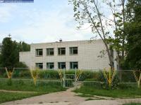 """Детский сад """"Рябинка"""" №27"""