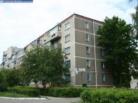 Дом 20 по улице Комсомольская