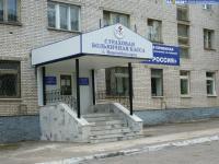 Страховая больничная касса