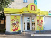 """Фирменный магазин """"Петровский"""""""