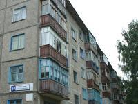 Дом 30 по улице Советская