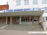 Учебно-деловой центр