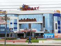 """Развлекательный центр """"Mega Galaxy"""""""