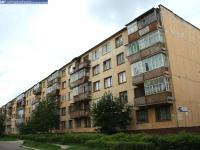 Дом 10 по улице Комсомольская