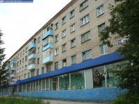 Дом 22 по улице Винокурова