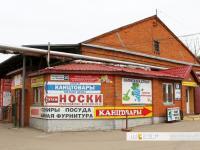 Чапаева 30