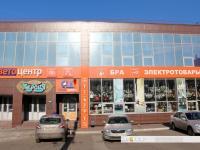 "Магазин ""СветоЦентр"""