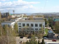 Чувашский государственный университет