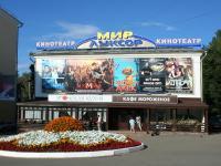 """Кинотеатр """"Мир Луксор"""""""