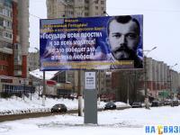 """Фильм """"Оболганный Государь! Правда о последнем русском Царе!"""""""