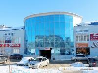 "Торговый центр ""Байконур"""