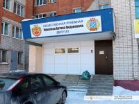Депутат Ковалев Антон Андреевич