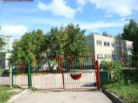 Детский сад 129