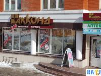"Магазин ""Акконд-38"""