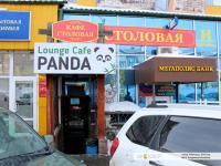 "Lounge Cafe ""Panda"""