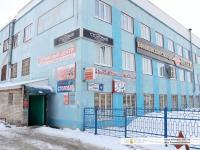Организации в доме 9 на улице Гладкова