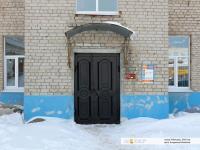 Организации в доме 11 на улице Гладкова