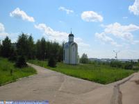 Храм-часовня Иоанна Воина, Парк Победы