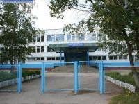 Школа 41