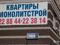 Поз. 1.7 Новый город