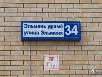 Эльменя 34