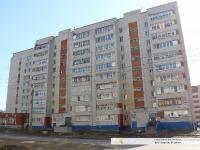 Чернышевского 5