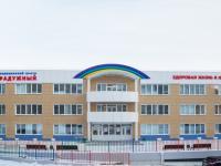 """Медицинский центр """"Радужный"""""""
