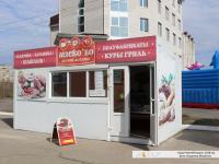 "Мясной магазин ""Мяско`Во"""