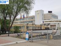 Чебоксарский кооперативный институт РУК