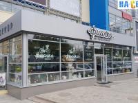 """Магазин """"Фиалка"""": цветы и декор"""
