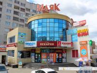 """Торговый центр """"Маяк"""""""