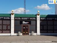"""Букмекерская контора """"23 бет"""""""