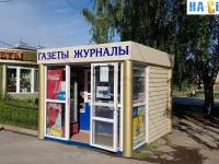 """Киоск """"Газеты и журналы"""""""