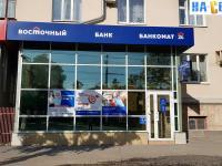 """Операционный офис """"Восточного банка"""""""