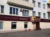 "Магазин ""Акконд-6"""