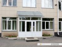 Центр образования и комплексного сопровождения детей