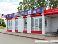 """Фирменный мелкооптовый магазин """"Вавилон"""""""